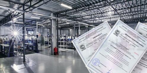 Порядок сертификации продукции: документы, особенности, основные этапы