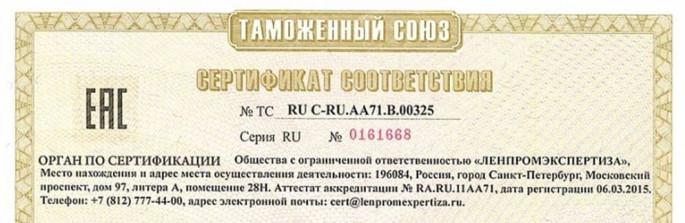 Все бланки, а также бланки приложений к сертификатам тщательно защищены от подделок