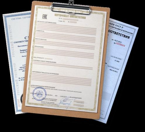 Сертификация продукции и услуг: нормативные документы органа сертификации (ОС)